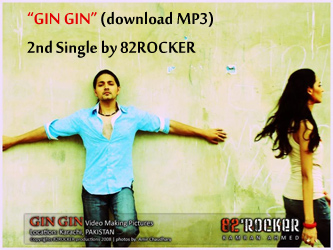 Gin Gin by 82ROCKER - (2nd track released)