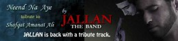 Jallan Band, UK - Neend Na Aye (tribute to Shafqat Amanat Ali Khan)